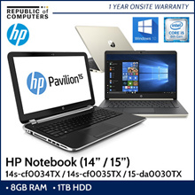 2018 Latest HP Laptop Models|Available In both 14 and 15 Inch|1 Year Onsite Warranty|i5 8th Gen Processor|8GB Ram|1TB HDD|