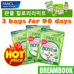 ★BUY $90 FREE SHIPPING★1+1+1★FANCL Calorie Limit 120 Tablets 30 Days Supplement × 3bags!!
