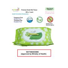 Keyogen Export Grade wet tissue 80pcs baby wipes