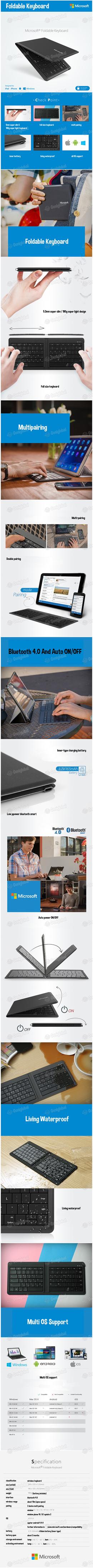 Microsoft MicroSoft MS Universal Foldable Keyboard KOR・ENG / Foldable Bluetooth Keyboard / iOS / Win