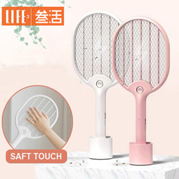 小米电蚊拍 / 充电式 / 家用苍蝇拍 / 强力多功能 / 蚊子拍 / 打灭蚊子神器