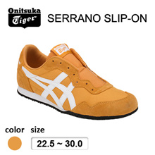 (Japan Release) Onitsuka tiger Japan /SERRANO SLIP-ON / NEW arrival in Japan