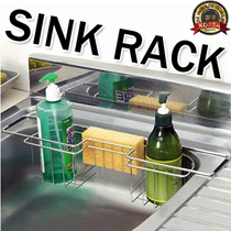 ◎Optimizing Space Utilization◎ Sink Rack Stainless steel High quality silicone big size
