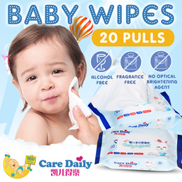 Care Daily Baby wipes (20 PULLS)