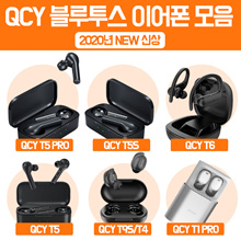 ★ stock secure! Same day shipping ★ QCY T3 Bluetooth wireless earphone / T1 PRO / T2S / smart touch function / automatic pairing /