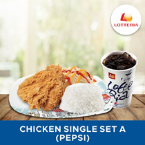 [FAST FOOD] Chicken Single Set A (pepsi) /Lotteria