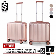 SKY TRAVELLER SKY297 Retro Trolley Case Boarding Box Trunk Box Ultra-light Luggage Password Lock 18I