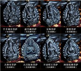 Samantabhadra Buddha pendant for all zodiac开光天然黑曜石吊坠大日如来本命佛项链属羊猴守护神生肖
