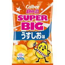 Calbee Potato Chips Light Salted 500g