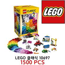 [App cart $ 15 Extra Discount coupons] 1500pcs parts [Direct from EU] classic LEGO 10697. ★