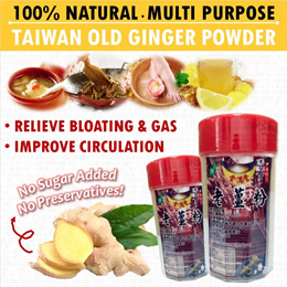 Taiwan PURE Old Ginger Powder 100g★Improve Digestion/Menstrual relief [Jin Man Tang]