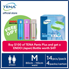 [TENA Official][Free Shipping] TENA Pants Plus Adult Diapers
