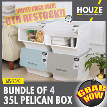 Bundle Of 4 ♦ HOUZE LAUNCH EXCLUSIVE ♦   35L Pelican Box ♦ Stackable Front Lid Drawer   MOST POPULAR