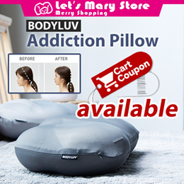 $48!! $2 Coupon+Free delivery ★ Bodyluv Addiction Pillow ★ addictionpillow 8 Million Micro air beddi