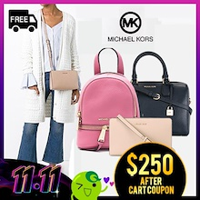 Michael Kors Bag Series! 11.11 Special!
