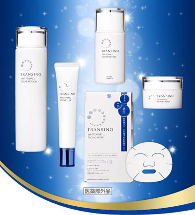 【TRANSINO傳皙娜】 第一三共Transino美白淡斑系列日本直送/美容液 面膜 凝霜 乳液