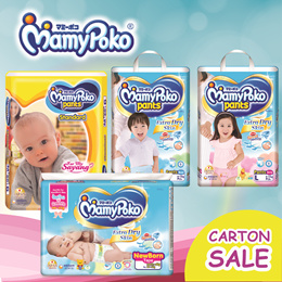 ❤️ MAMYPOKO OFFICIAL RETAILER ❤️  ALL SERIES  ❤️ Japan AirFit / Extra Dry / Standard / Kids Night