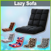 ★ Lazy Sofa ★ 7 Designs! Adjustable Comfortable Foldable Space-Saving Home Seat Floor Chair Bed