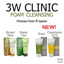 ★ 3W Clinic ★  Brown Rice / Green Tea / Snail / Coenzyme Q10 Foam Cleansing 100ml