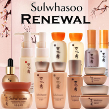 [Sulwhasoo外] Best Sample Collection! Essence/Serum/Cream/Eye Cream/Ginseng/ Whitening/Mask