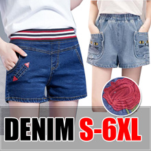【9/6】 2018 NEW STYLISH DENIM COLLECTION SKIRT SHORT DRESS TOP JUMPSUIT