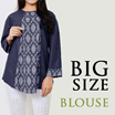 [7 DEC] New Collection - Women Blouse Big Size - Plus Size - Best Seller - Baju wanita - baju size besar - kemeja wanita
