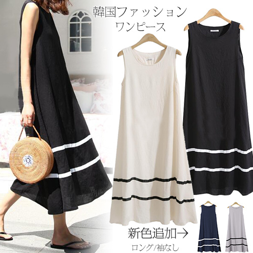 Pretty Sleeveless Dress/ One Piece Maxi Dress Deals for only Rp132.500 instead of Rp132.500