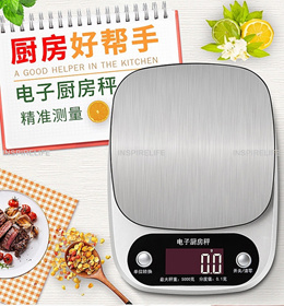 Slim Kitchen Digital Electronic Weighing Scale Measuring Tool Timer Thermometer 1 / 5 / 10KG