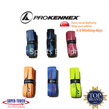 Badminton Grip Tape High PU Grip Buy 2 Free Delivery for ❤Intermediate Level❤Prokennex Grip