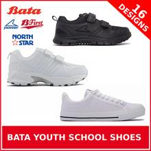 Bata Youth School Shoes