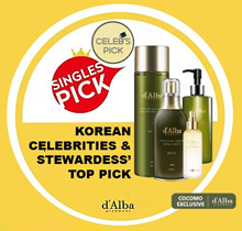 [ CHEAPER THAN KR RETAIL]♥TRUFFLE AVOCADO MIST♥PREMIUM PEPTIDE♥ DALBA ♥ REMOVE WRINKLES AND ACNE♥