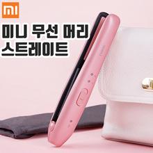 Xiao Mi Yueli Mini Wireless Head Straight / Comb Wireless 2500 Miriam Per Hour How to Charge / USB