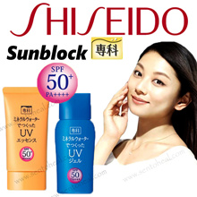 [SHISEIDO] SENKA Sunblock/Sunscreen SPF50+++ UVA+UVB 40ml /Q10 SPF50++++ Age Care Made in Japan