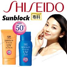 [SHISEIDO] SENKA Sunblock/Sunscreen SPF50+++ UVA+UVB 40ml /Q10 SPF50++++ Age Care Made in Japan