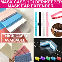 Mask Keeper. Holder.Storage.Case.Kids/Adult mask. Extender Strap.Disposable Surgical mask