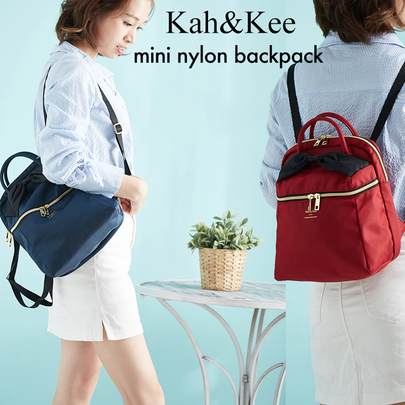 fit to viewer. prev next. Ribbon style mini size backpack nylon material  waterproof Lightweight 4af0e82a9fb3c