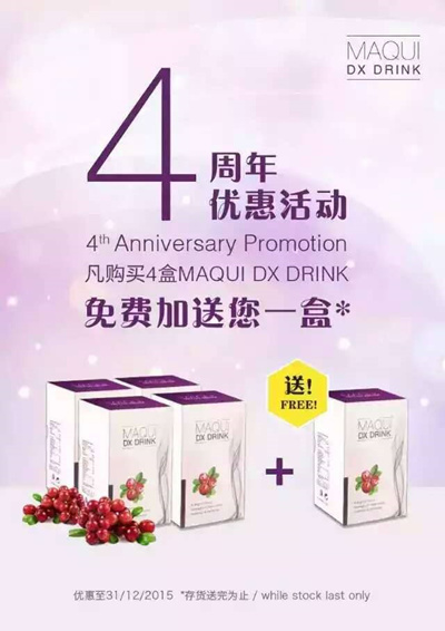 Only RM231 with Qoo10 Coupon limited time special promo! 4+1 BUNDLE SET~~MAQUI Detox Berries Drink France formulation for Slimming and Body Detoxification Deals for only RM450 instead of RM450