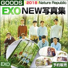 [数量限定] EXO NEW写真集 / 2018 Nature Republic /日本国内配送/1次予約/送料無料