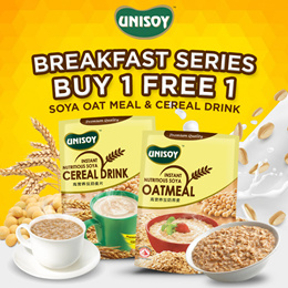 5942440e46f Cereal Search Results : (Q·Ranking): Items now on sale at qoo10.sg