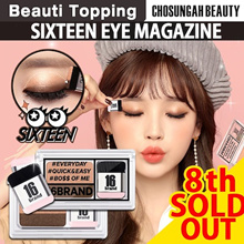 1-DAY SUPER PRICE★[16 BRAND] SIXTEEN EYE MAGAZINE / 3 seconds SHADOW / KOREA HIT[Beauti Topping]