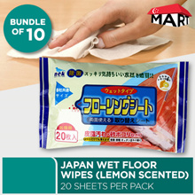[SGMART] Bundle of 10 Japan Wet Floor Wipes Lemon Scented 20pcs per Pack x10