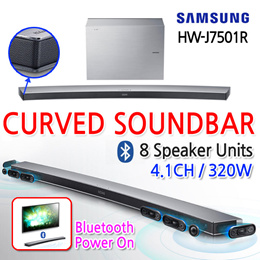 9e5d9e5318e samsung wireless multiroom curved sound bar 81ch 320w wireless subwoofer  hwj7500rza