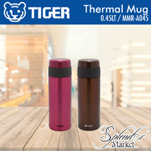 TIGER MMR-A045 - 0.45LT S/STEEL THERMAL MUG WITH TEA STRAINER / Detachable Tea Leaf Strainer/ 6 Hrs