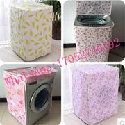 Singapore  New sets of automatic washing machine drum washing machine cover waterproof sunscreen was