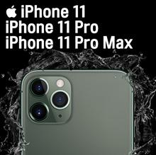 iPhone 11 / iPhone 11 Pro / iPhone 11 Max