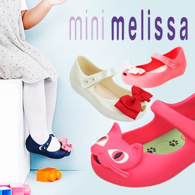 b1af47ffe52 [Melissa] ♥SS16 new stock♥ Mini Melissa Ultragirl Cat/ Bow Ribbon/
