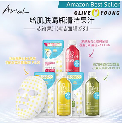 LANEIGE-SLEEPING-MASK Search Results : (Low to High): Items now on