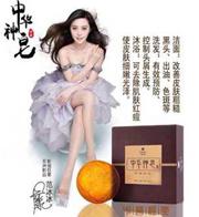 ☀ FREE SHIPPING ☀ Manting China Magic Soap