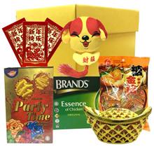 CNY Golden Box Hamper with Brands Essence of Chicken