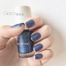 South Korea s innisfree Yuesi wind nail polish blueberry smoothie small gold sequin flash powder 47